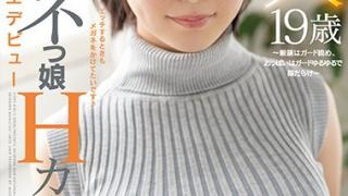 【初愛ねんね】神乳メガネっ娘のHcupパイズリ!揉みくちゃどぴゅどぴゅ大量射精W